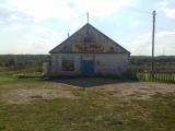 Дом мёда