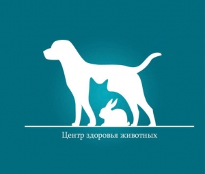 """Центр здоровья животных г. Тулы"