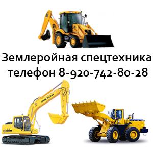 ТЕХПРОЦЕСС, ООО