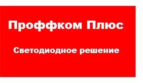 СВЕТОМАРКЕТ